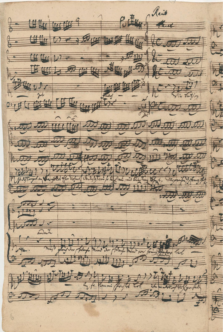 Кантата BWV 51. Ария 1