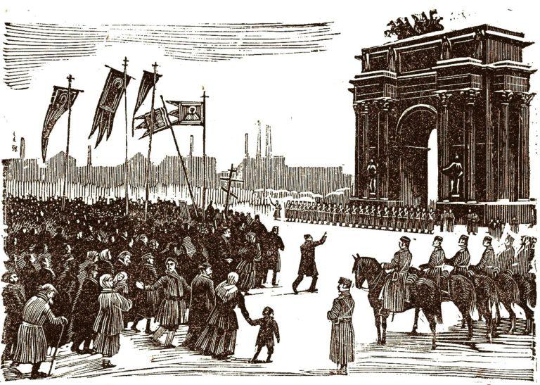 Кровавое воскресенье 1905 года. Утром 9-го января (у Нарвских ворот)