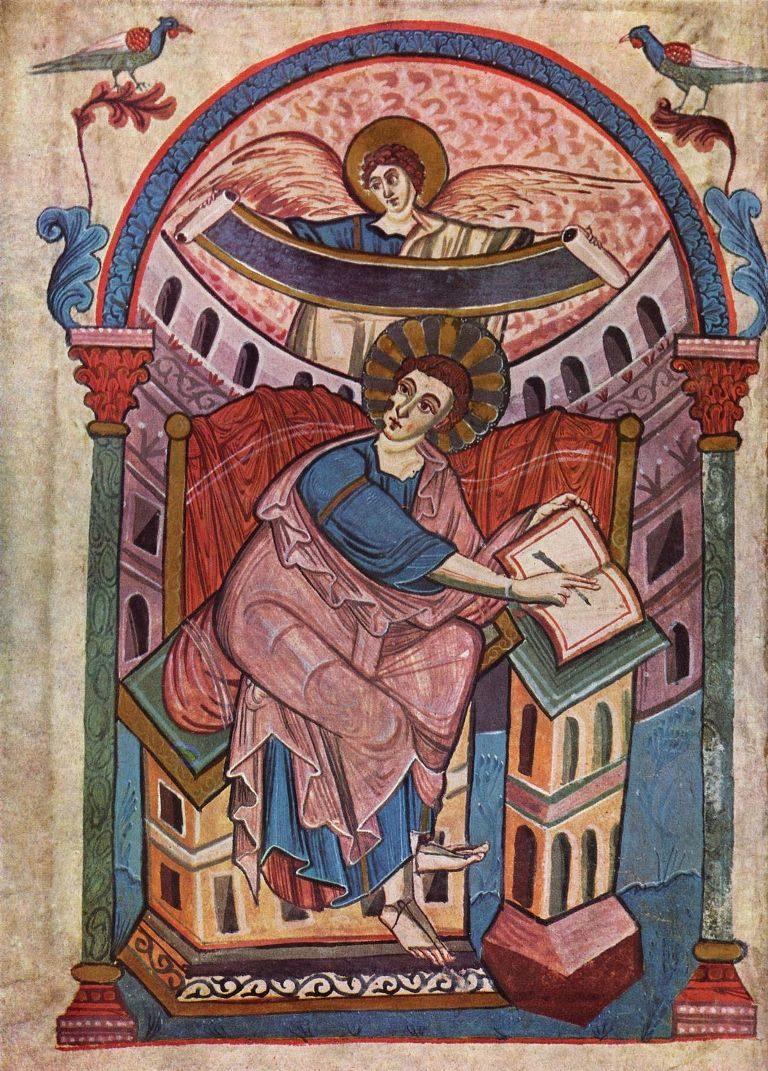 Ап. Матфей пишет Евангелие