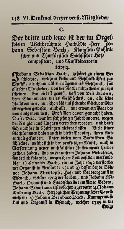 Первая страница некролога И.С.Баха, подготовленная его сыном Карлом Филиппом Эммануэлем Бахом и Иоганном Фридрихом Агриколой, 1754 г.