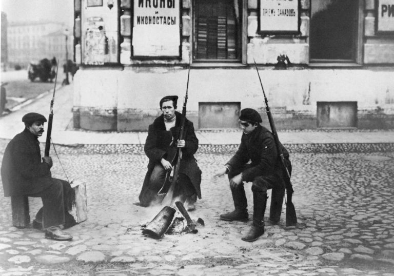 Петроград. 1917 год
