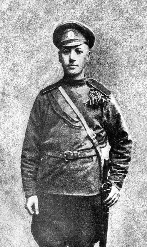 Портрет Н.С. Гумилева в форме вольноопределяющегося. 1914