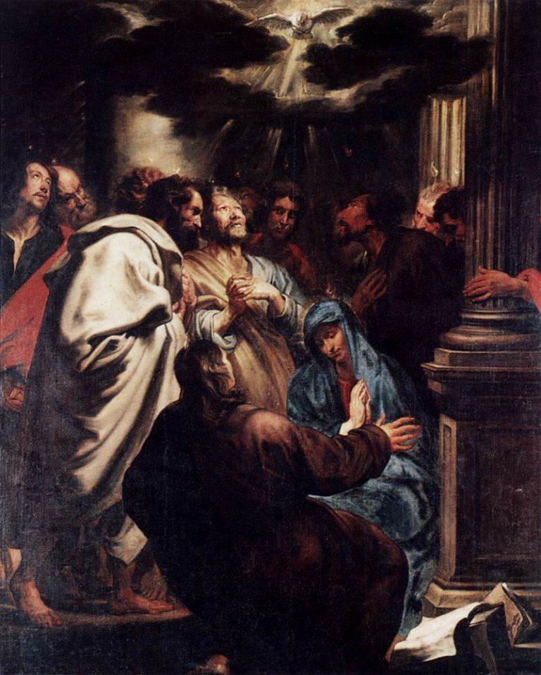 Пятидесятница – сошествие Св. Духа на апостолов. 1618-1620