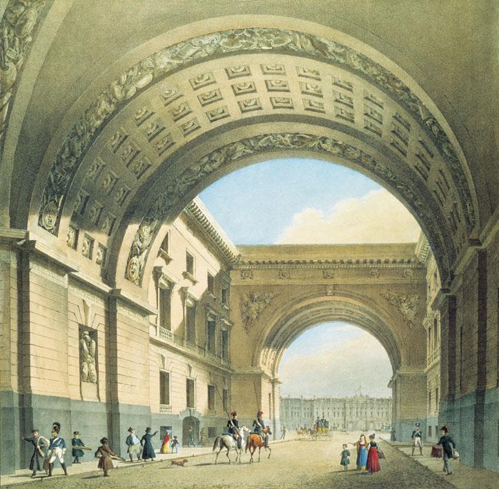Триумфальная арка Генерального штаба работы Карла Ивановича Росси
