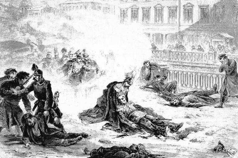 Убийство Александра II 1 марта 1881 г.