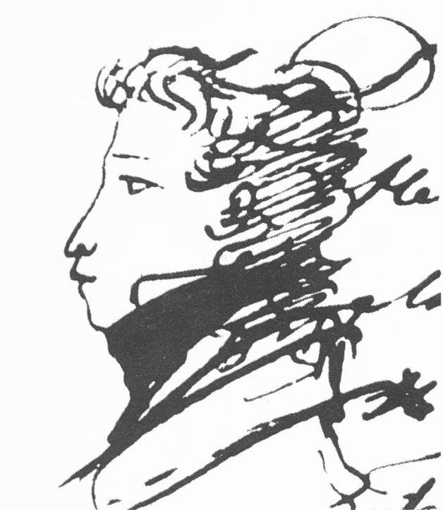 А.С. Пушкин. Автопортрет. 1820-е гг.