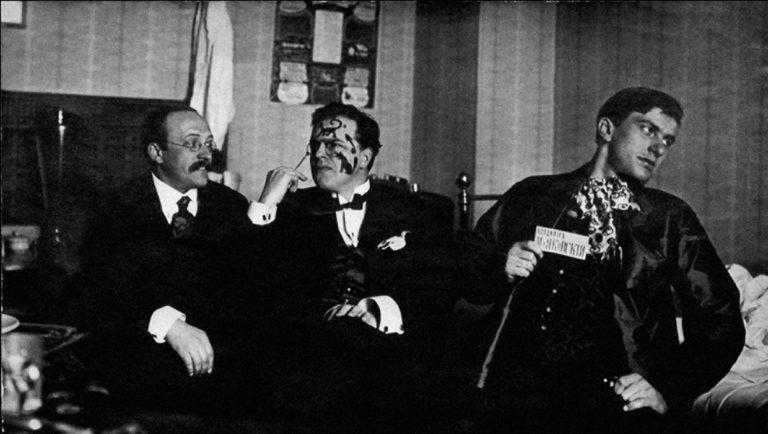 Андрей Шемшурин, Давид Бурлюк, Владимир Маяковский. Москва. 1914