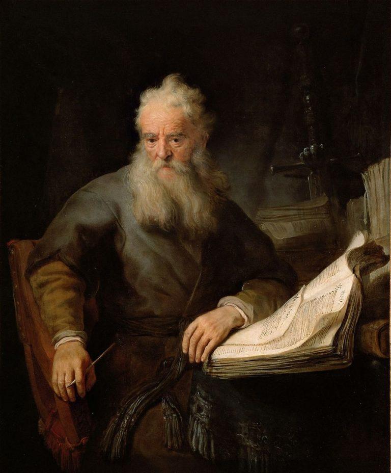 Aпостол Павел. Предп. 1633