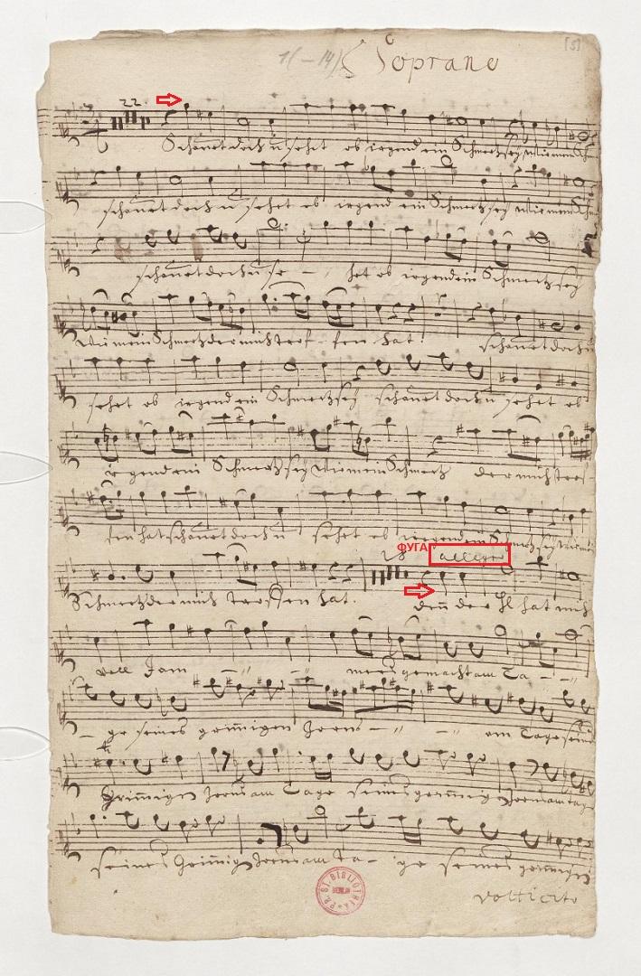 BWV 46. Soprano