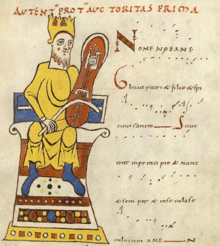 Давид-псалмопевец. XI в.