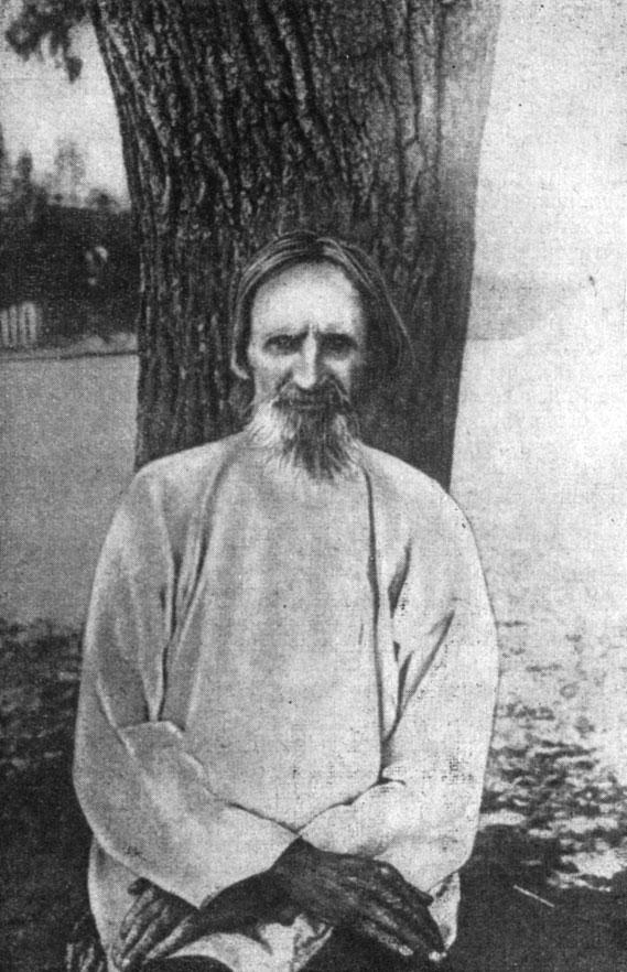 Дед поэта — Федор Андреевич Титов (1845—1927)