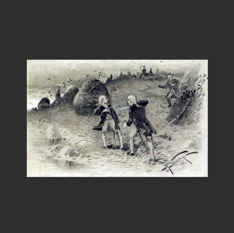 Дуэль Гринева со Швабриным. 1886
