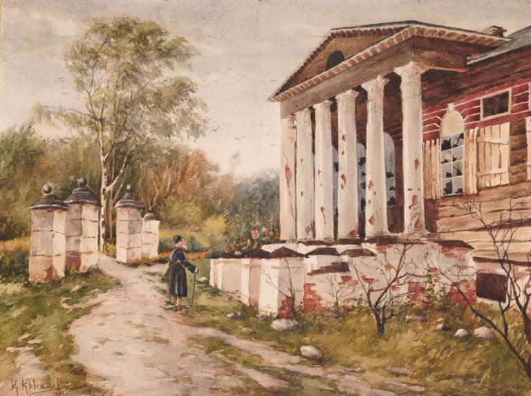 Дворянское гнездо. 1903
