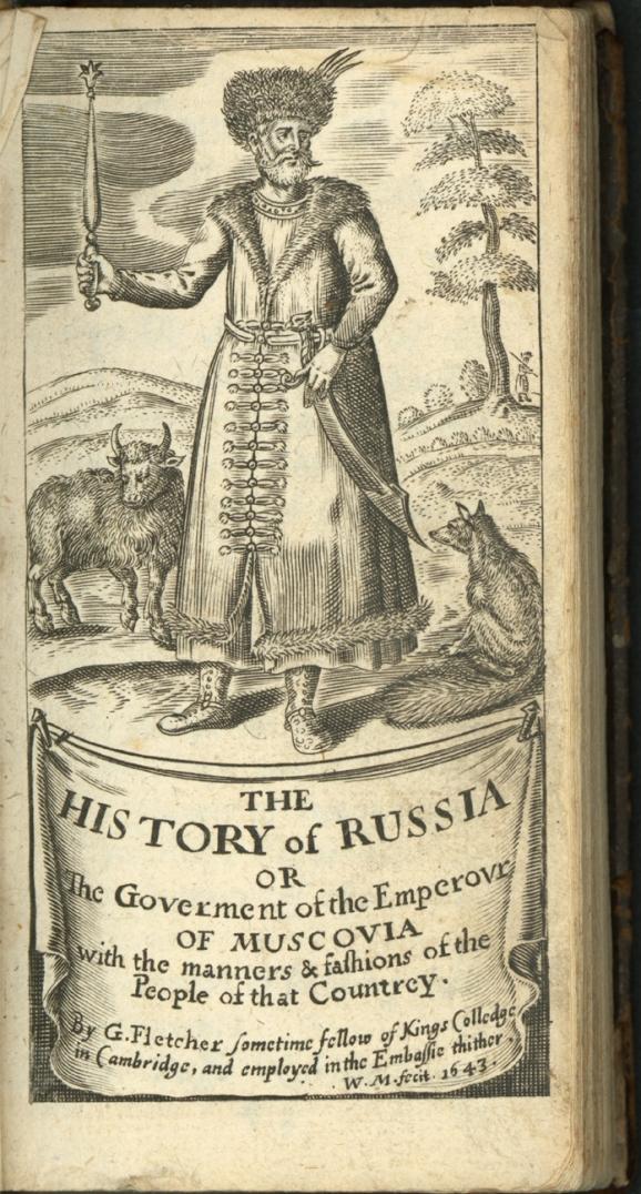 Джильс Флетчер, История России, обложка (2-е изд. 1643)