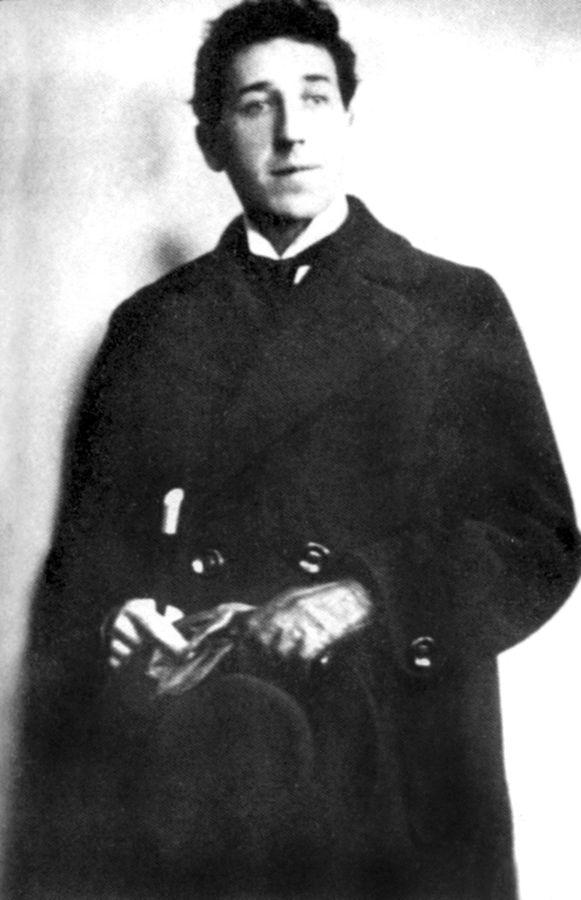 Эгофутурист Игорь Васильевич Северянин (Лотарёв, 1887 — 1941)