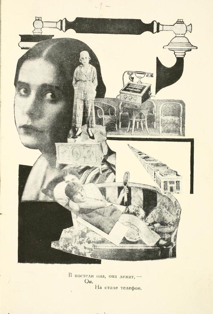 Фотомонтаж обложки и иллюстраций конструктивиста А. Родченко