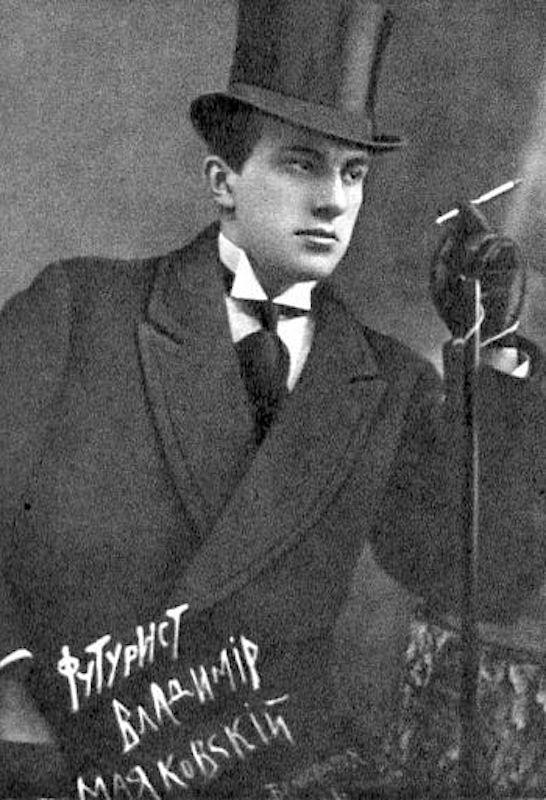 Футурист Владимир Маяковский