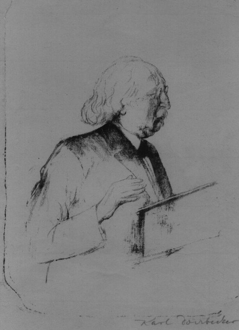 Герман Коген (нем. Hermann Cohen, 1842 — 1918)