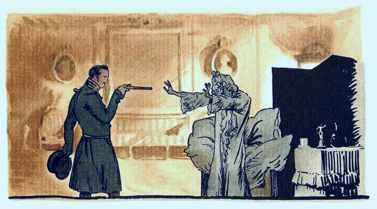 «Германн вынул из кармана пистолет...»