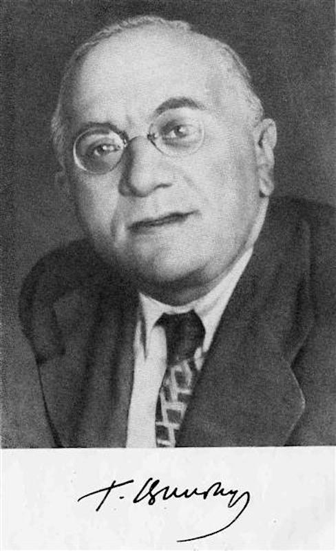 Григорий Осипович Винокур (1896 — 1947)