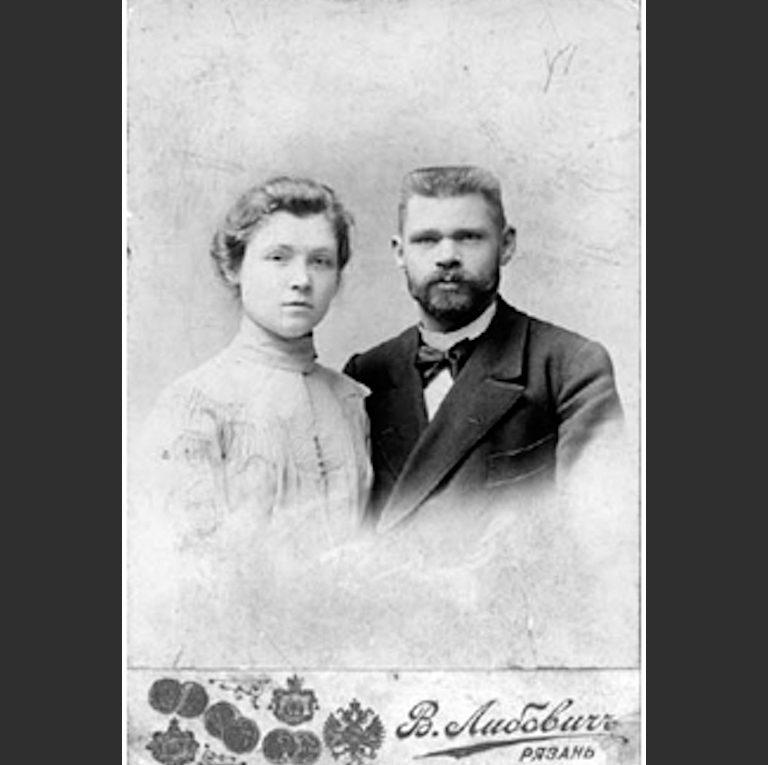 Хитров Евгений Михайлович (1872—1932) с супругой