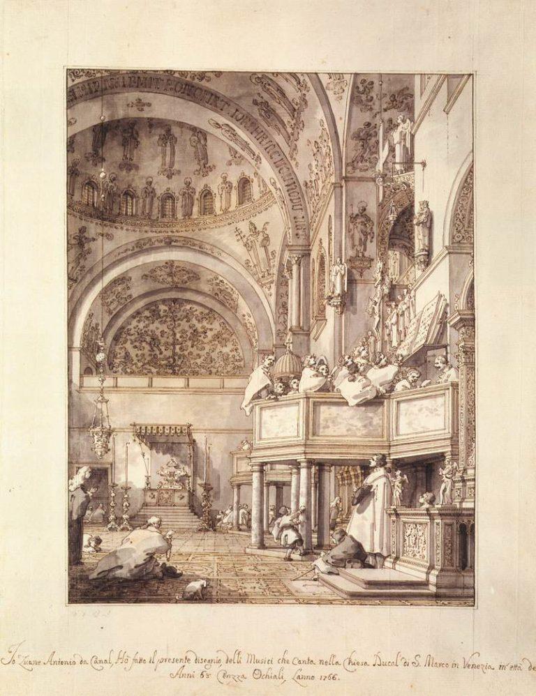 Хор базилики церкви Св.Марка в Венеции. 1766