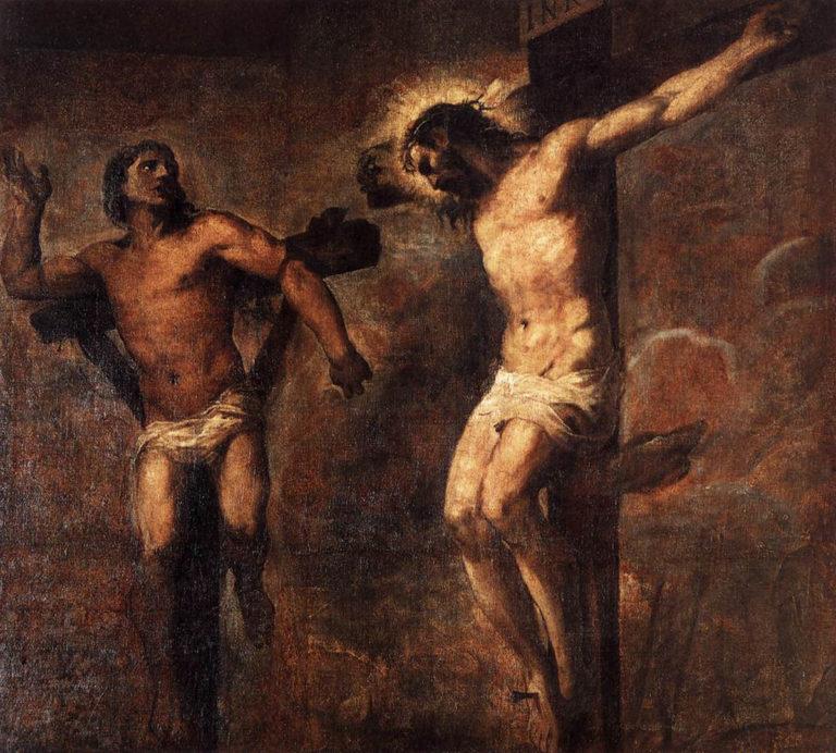 Христос и благоразумный разбойник. 1566