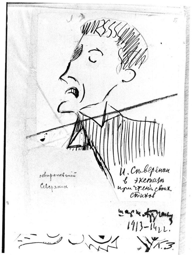 Игорь Северянин в экстазе при чтении своих стихов. 1913—1914