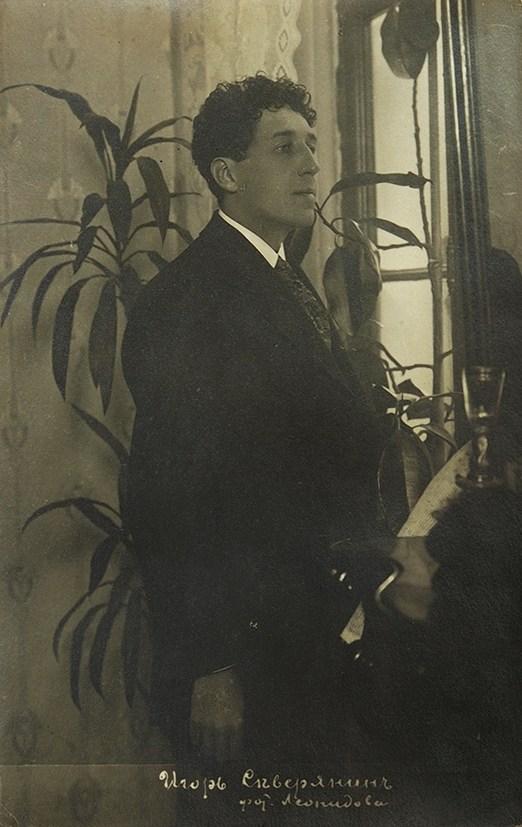 Игорь Васильевич Лотарёв, он же Игорь-Северянин (1887-1941)