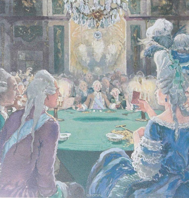 Иллюстрация А.Н. Бенуа к изданию 1910 г.