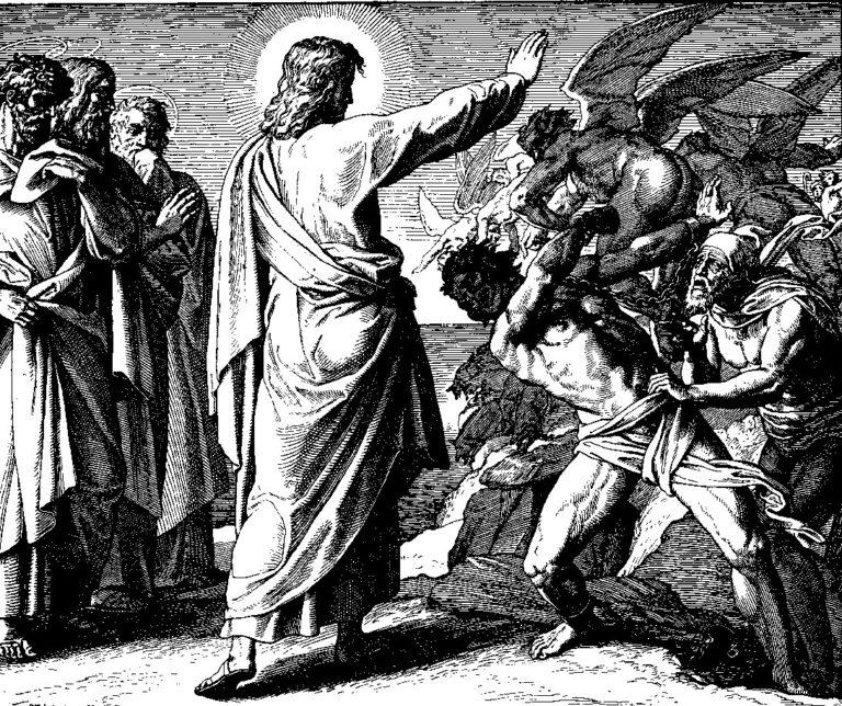 Иисус изгоняет бесов. 1851–1860