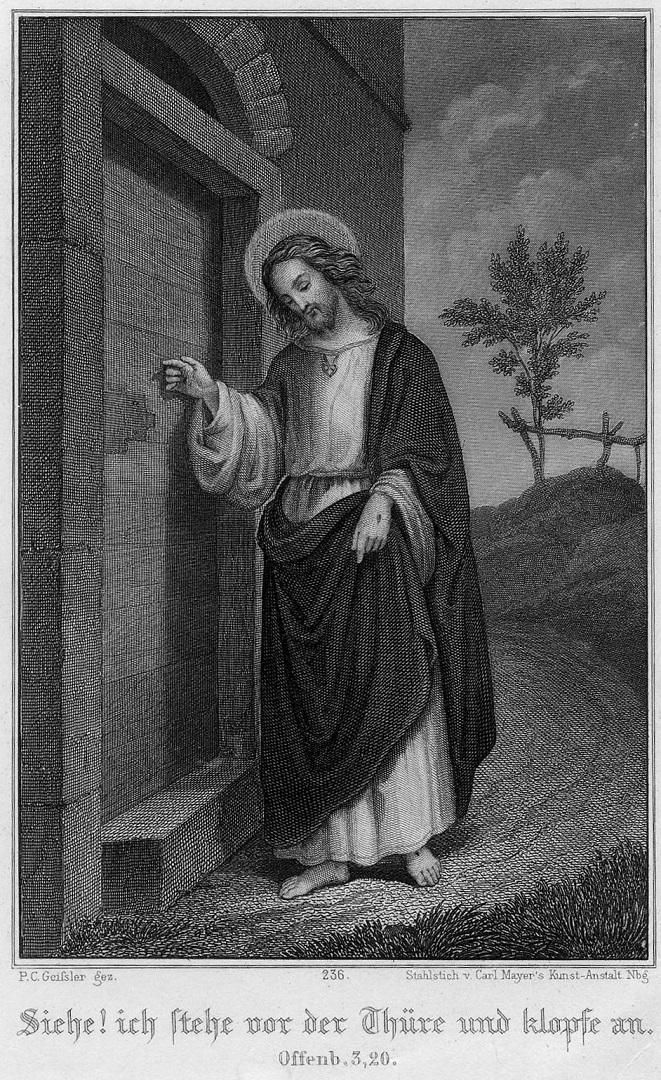 Иисус_ стучащийся в дверь. XIX в.