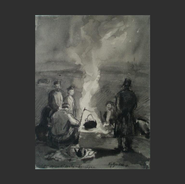 Иллюстрация к повести А.П. Чехова «Степь». 1941