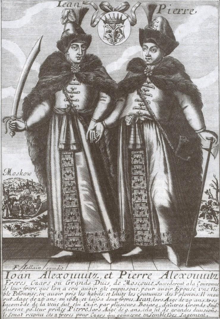 Иоанн V и Пётр I. Гравюра 1685 года