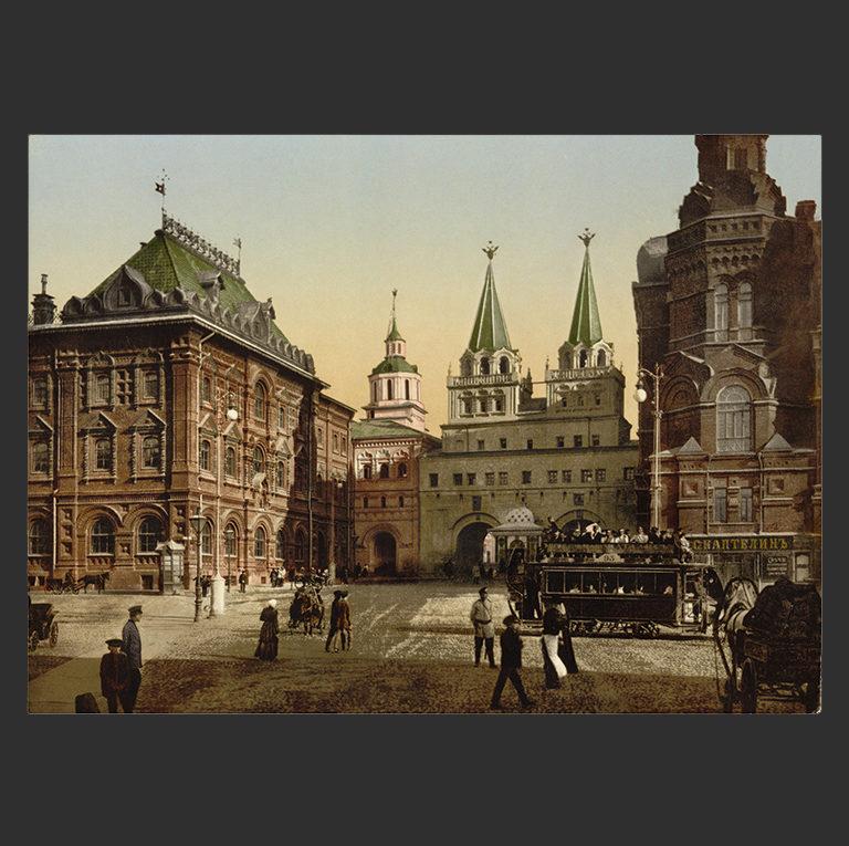 Иверские ворота. Москва. 1890-е