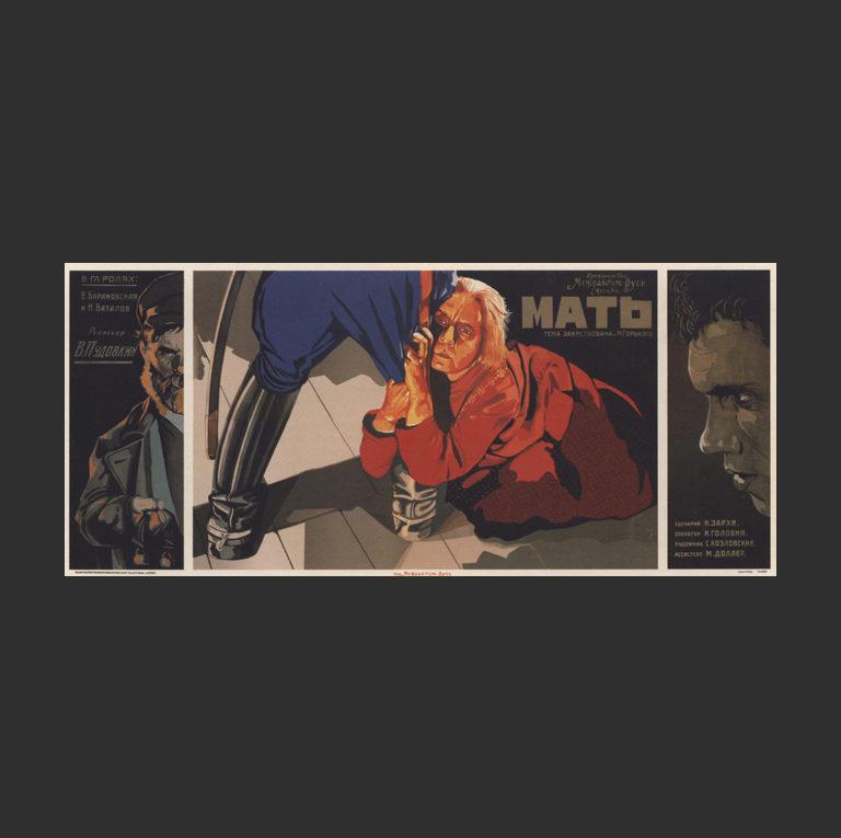 Киноплакат к фильму «Мать» Всеволода Илларионовича Пудовкина (1893—1953) по роману М. Горького. 1926