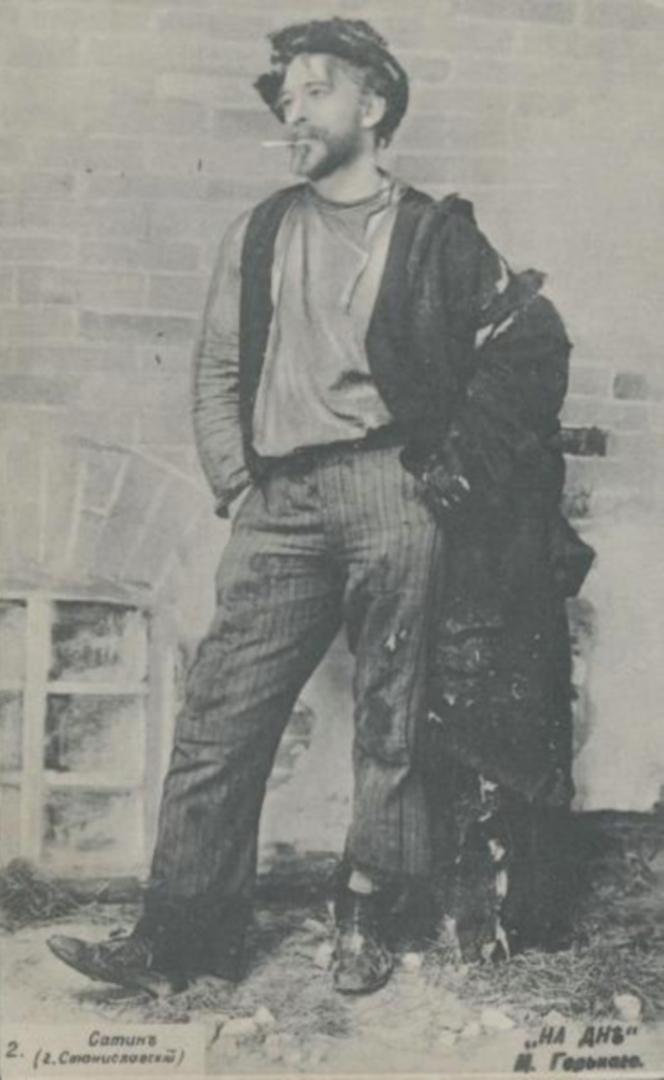 Константин Сергеевич Станиславский (1863-1938) в роли Сатина