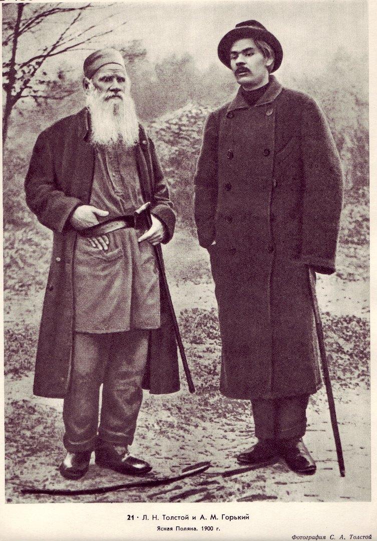 Максим Горький и граф Лев Николаевич Толстой. 1900. Ясная Поляна