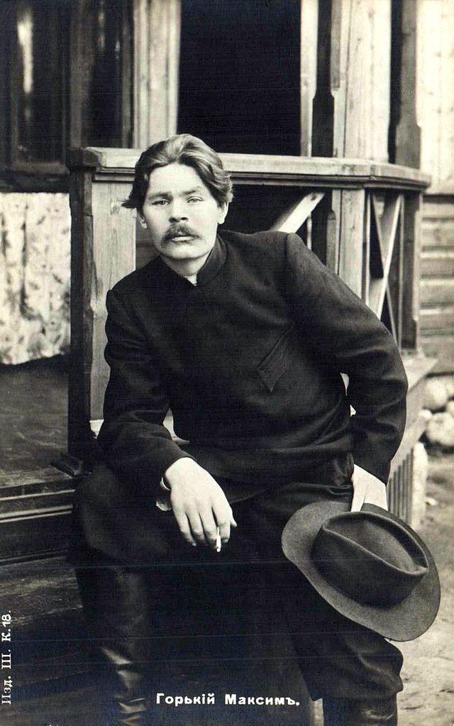 Максим Горький в 1905 г.