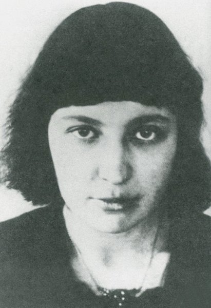 Марина Цветаева. 1914