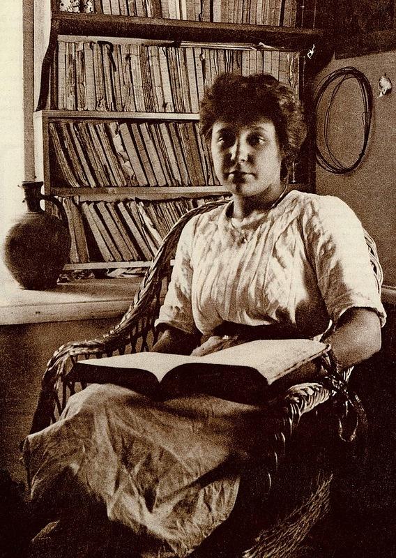 Марина Цветаева. Коктебель, 1911