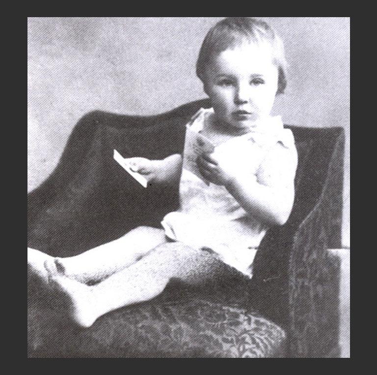 Марина Цветаева. Около 1894 г.