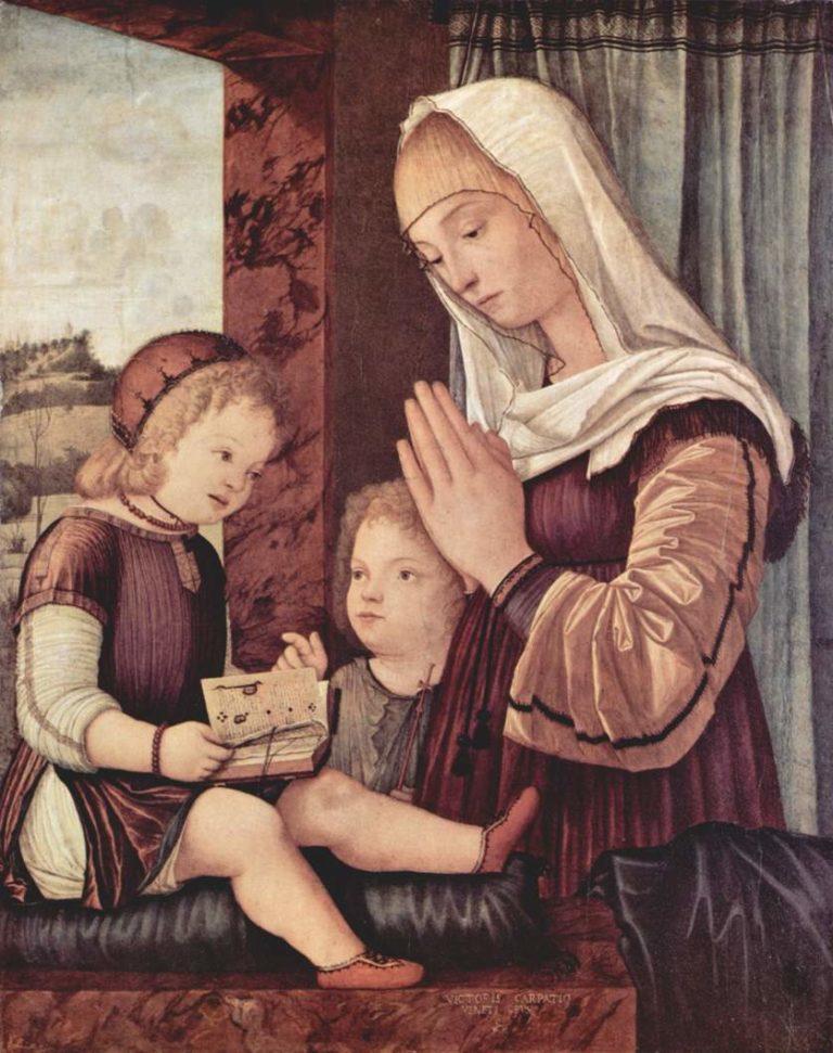 Мария и Иоанн Креститель, поклоняющиеся младенцу Христу. Около 1500