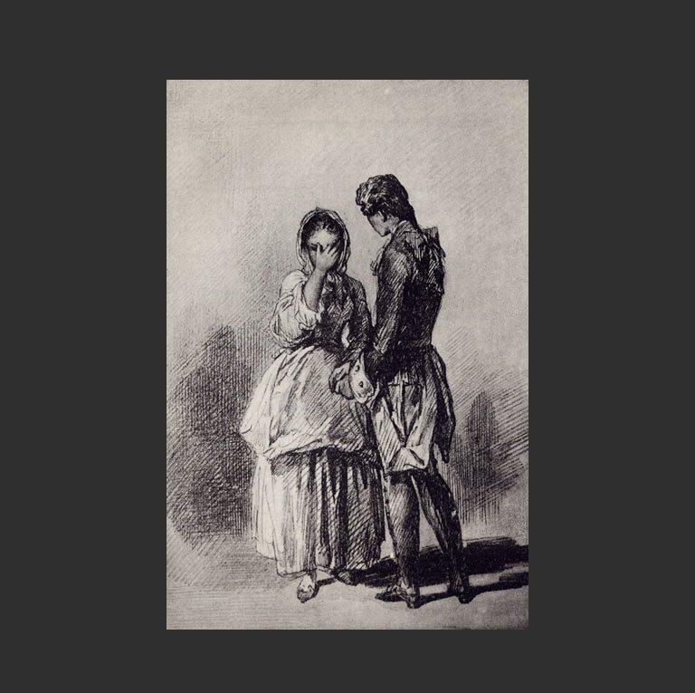 Маша и Пётр