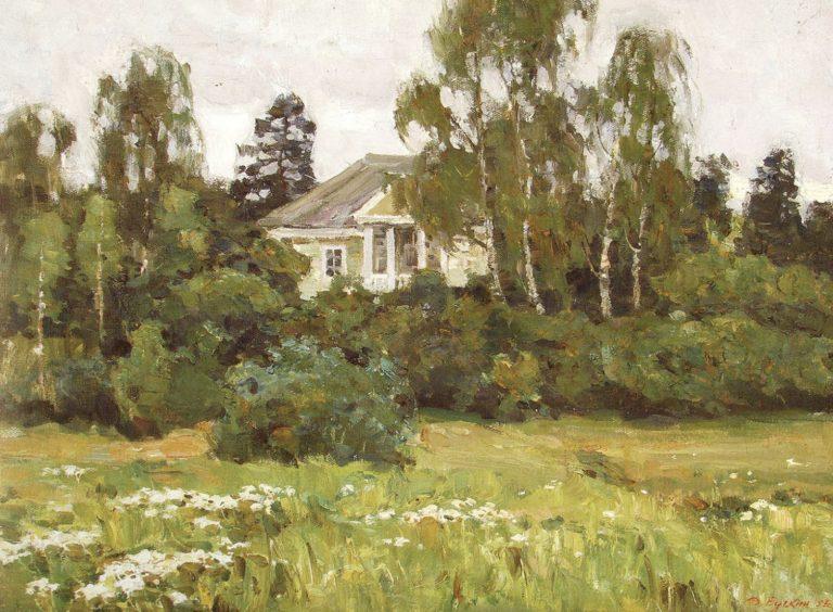 Михайловское. Дом А. С. Пушкина. 1957