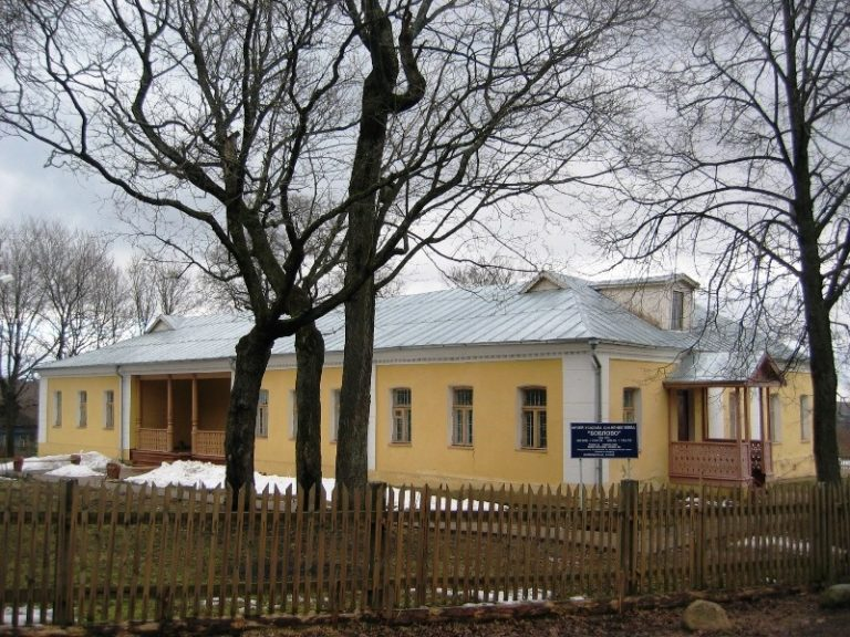 Музей-усадьба Дмитрия Ивановича Менделеева (1834—1907) «Боблово»