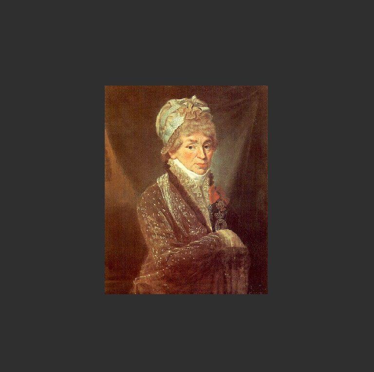 Наталья Петровна Голицына. 1801