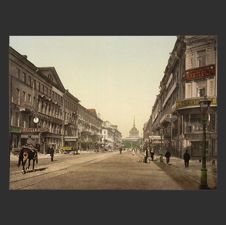 Невский проспект и Адмиралтейство. Санкт-Петербург. 1890-е