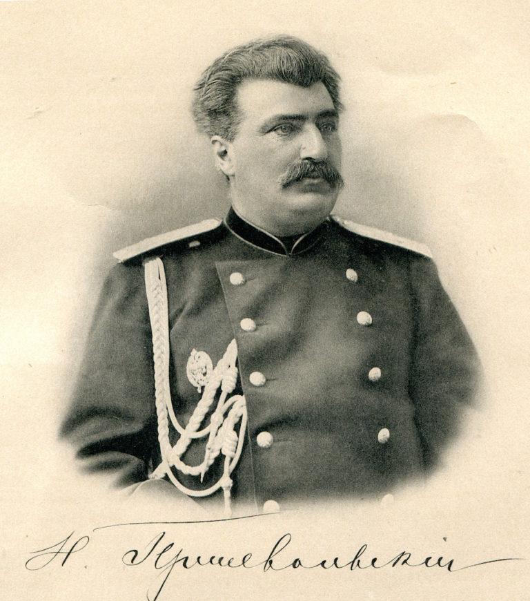 Николай Михайлович Пржевальский (1839 — 1888)
