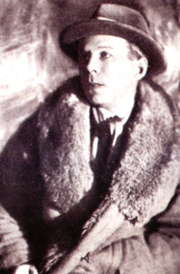 Николай Николаевич Асеев (1889 — 1963)